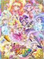 Mahoutsukai Precure! - Maho Girls Precure!