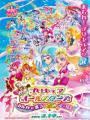 Precure All Stars Movie: Minna De Utau♪ Kiseki No Mahou - Singing With Everyone♪ Miraculous Magic! Everybody Sing!