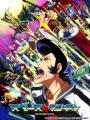 Space Dandy - Space☆Dandy