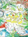 Mơ Ước Tương Lai - Parol No Miraijima: Parorus Future Island