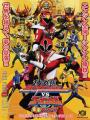 Samurai Sentai Shinkenger Vs Go-Onger - Ginmakubang!!