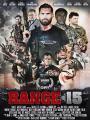 Biệt Đội Chống Zombie - Range 15