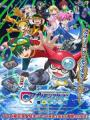 Digimon Universe: Appli Monsters - Appmon