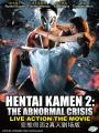 Hk2: Siêu Nhân Biến Thái 2 - The Abnormal Crisis: Hk Hentai Kamen Abnormal