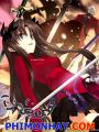 Gekijouban Fate/stay Night: Unlimited Blade Works - Fate/stay Night Movie, Fate/stay Night Ubw