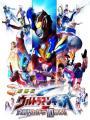 Trận Chiến Quyết Định! 10 Chiến Binh Ultra - Ultraman Ginga S The Movie: Showdown! The 10 Ultra Warriors!