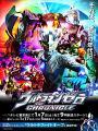 Ultraman Zero - The Chronicle
