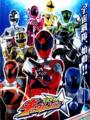 Uchu Sentai Kyuranger - Space Squadron Kyuranger