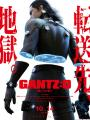 Đại Chiến Osaka - Gantz:o - Sinh Tử Luân Hồi