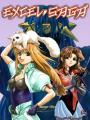 Heppoko Jikken Animation - Excel Saga