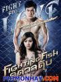 Tử Chiến - Fighting Fish