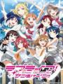 Love Live! Sunshine!! 2Nd Season - Love Live! School Idol Project: Sunshine!!