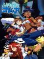 Nadia: Bí Mật Biển Xanh - Fushigi No Umi No Nadia: Secret Of Blue Water