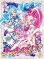 Chiến Binh Kết Nối Trái Tim - Heartcatch Precure! Heartcatch Pretty Cure!