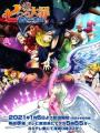 Nanatsu No Taizai: Fundo No Shinpan (Ss4) - The Seven Deadly Sins: Dragons Judgement