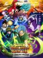 Bảy Viên Ngọc Rồng: Hành Tinh Ngục Tù - Dragon Ball Heroes: Universe Mission