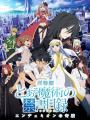 Toaru Majutsu No Index Iii - Third Season Of Toaru Majutsu No Index