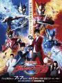 Ultraman Ruebe - Ultraman R/b