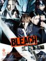 Sứ Giả Thần Chết - Bleach Live-Action