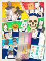 Gaikotsu Shotenin Honda-San - Chú Xương Bán Sách