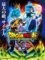 Bảy Viên Ngọc Rồng Siêu Cấp - Dragon Ball Super Movie: Broly