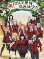 Kakegurui 2Nd Season - Compulsive Gambler 2Nd Season