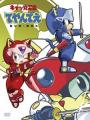 Kyattou Ninden Teyandee - Cat Ninden Teyandee: Samurai Pizza Cats