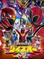 Super Sentai Strongest Battle - Super Sentai Saikyo Battle