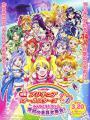 Chiến Binh Hội Tụ: Người Bạn Đến Từ Tương Lai - Eiga Precure All Stars New Stage: Mirai No Tomodachi