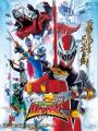 Kishiryu Sentai Ryusoulger - Dinoknight Sentai Ryusoulger