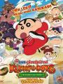 Câu Bé Bút Chì: Kung Fu Boys - Mì Ramen Dai Chiên - Crayon Shin-Chan: Burst Serving! Kung Fu Boys - Ramen Rebellion