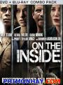 Viện Tâm Thần - On The Inside