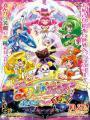 Chiến Binh Nụ Cười: Những Điều Trái Ngược Trong Sách Ảnh - Smile Pretty Cure!: Ehon No Naka Wa Minna Chiguhagu!