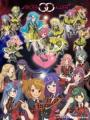 Akb0048 - First Stage