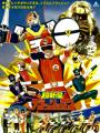 Chiến Đội Siêu Lân Tinh Flashman - Supernova Flashman: Choushinsei Flashman