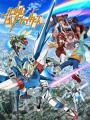 Mobile Suit Gundam Build Fighters - Cuộc Chiến Gundam, Tiểu Đội Mobile