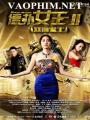 Nữ Hoàng Poker 2: Song Diện Quỷ Vương - Texas Poker Dominatrix 2