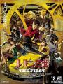 Lupin Đệ Tam: Kẻ Đầu Tiên - Lupin Iii: The First