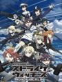 Strike Witches 3 - Road To Berlin