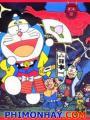 Doraemon Và Cậu Bé Quả Đào - Boku, Momotarou No Nanna No Sa: What Am I For Momotaro