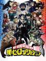 Boku No Hero Academia 5Th Season - My Hero Academia 5