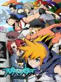 Subarashiki Kono Sekai The Animation - The World Ends With You The Animation