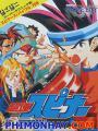 Yoyo Kì Diệu: Chousoku Spinner (Super Yoyo) - Chosoku Spinner, Super Sonic Spinners, Super Speed Spinner