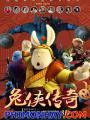 Kungfu Thỏ Ngố - Legend Of Kung Fu Rabbit