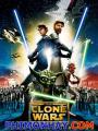 Chiến Tranh Giữa Các Vì Sao - Star Wars The Clone Wars