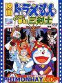Ba Chàng Hiệp Sĩ Mộng Mơ - Doraemon: Nobita And Three Visionary Swordsmen