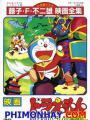 Doraemon: Nôbita Tây Du Kí - The Record Of Nobitas Parallel Visit To The West