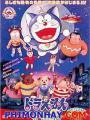 Nobita Và Hành Tinh Muông Thú - Doraemon: Nobita And The Animal Planet