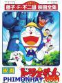 Nobita No Daimakyo: Nobita Thám Hiểm Vùng Đất Mới - Doremon: Nobita And The Haunts Of Evil