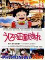 Ushiro No Shoumen Daare - Whos Left Behind? Kayokos Diary
